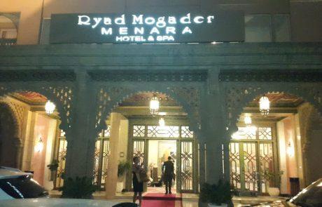 יציאה: 03/07/2019 – מרוקו הקסומה – ערי המלוכה והסהרה