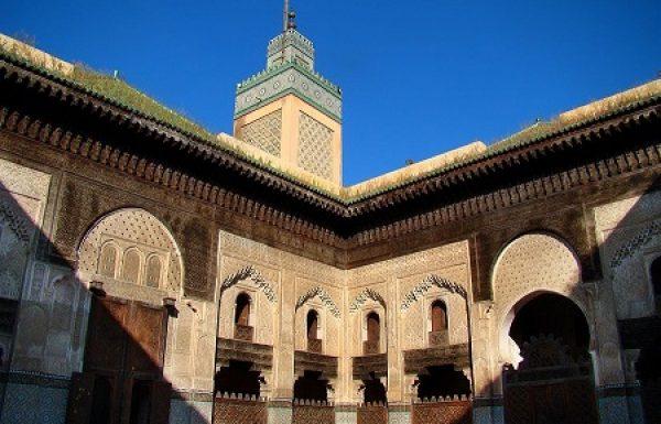 יציאה24/01/2018 – מרוקו הקסומה ערי המלוכה והסהרה. הילולא רבי יצחק אבוחצירה